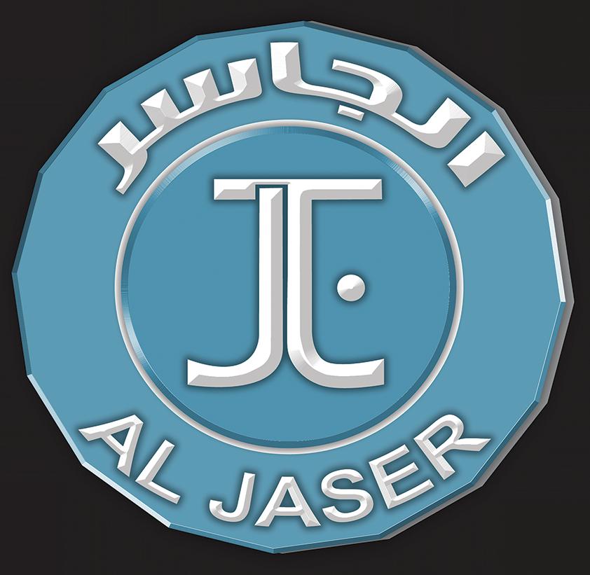 Aljaseer Company